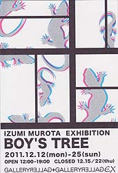室田 泉 展 2011年12月12日-12月25日