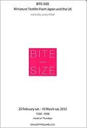 Bite-Size展 2012年2月25日-3月10日