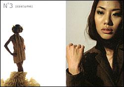 「CENTER EAST No.3   costume  」 2003年9月5日(金)~20日(土)