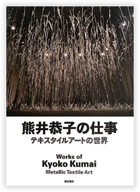 単行本: 66ページ 出版社: 西田書店 (2013/5/20) ISBN-10: 4888665737 ISBN-13: 978-4888665735 発売日: 2013/5/20