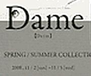 Dame 京都芸大 2回生による ファッション ユニット