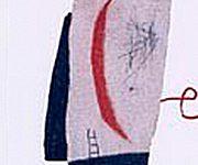 岡 みちこ 展 2009年9月26日-10月10日